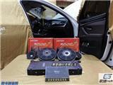 宝马5系升级音响 武汉歌德汽车音响改装店,欧卡改装网,汽车改装