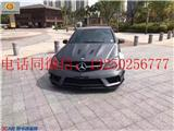 奔驰C级W204 C63改装BS大包围,欧卡改装网,汽车改装