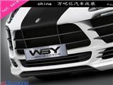 WBY保时捷MACAN改装GSC小包围,欧卡改装网,汽车改装