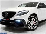 奔驰GLE AMG改装巴博斯BRABUS碳纤,欧卡改装网,汽车改装