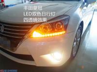 丰田皇冠远光位置升级GTR透镜水晶泪眼双色日行灯,欧卡改装网,汽车改装