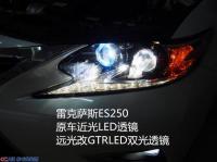 雷克萨斯ES250远光位置不够光升级LED透镜,欧卡改装网,汽车改装