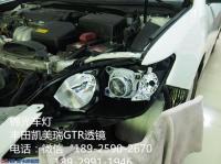 丰田凯美瑞近光不够光升级GTR透镜,欧卡改装网,汽车改装