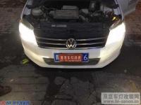 【西宁港龙】丰田RAV4车灯改装,欧卡改装网,汽车改装