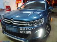 雪铁龙C3XR原车近光不够光升级GTR透镜,欧卡改装网,汽车改装