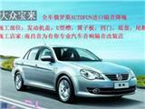 【南昌音为有你】宝来整车降噪隔音处理,欧卡改装网,汽车改装