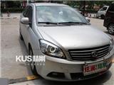 长城C30升级KUS双光透镜+KUS安定器,欧卡改装网,汽车改装