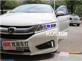 新锋范升级精刚KUS双光透镜+KUS氙气灯,欧卡改装网,汽车改装