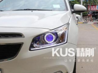 广州科鲁兹灯光升级精刚KUS透镜,欧卡改装网,汽车改装