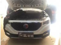 名爵ZS全车欧赛尔隔音工程,欧卡改装网,汽车改装