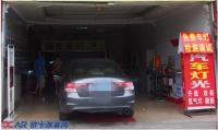 本田雅阁大灯氙气灯升级GTR透镜,欧卡改装网,汽车改装