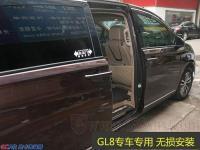 别克GL8无损改装电动测滑门,GL8自动测滑门尽显奢华,欧卡改装网,汽车改装