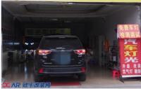 丰田汉兰达升级GTR透镜,装飞利浦套装,,欧卡改装网,汽车改装