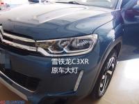 雪铁龙C3XR大灯氙气灯改灯,升级GTR透镜,,欧卡改装网,汽车改装
