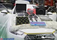向大家汇报一则奥迪A4音响改装实例,欧卡改装网,汽车改装
