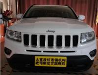 Jeep指南者改装海拉5双光透镜 紧跟改灯潮流,欧卡改装网,汽车改装