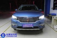 南昌荣威RX5改灯升级改装双光透镜LED车灯,欧卡改装网,汽车改装