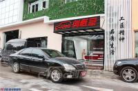丰田皇冠完成内饰改装,带来品质与享受,欧卡改装网,汽车改装