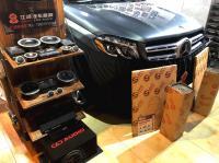 奔驰GLS450音响改装丹拿372创世纪功放隔音降噪,欧卡改装网