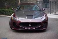 玛莎拉帝GT GTS GC DMC碳纤维开孔机盖 包围 尾翼,欧卡改装网,汽车改装