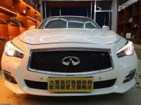 赤峰大宽英菲尼迪Q50L改装大灯 氙气透镜 提升照射范围和距离,欧卡改装网,汽车改装