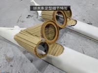 广州上声汽车音响--丰田锐志A柱倒模改装,欧卡改装网,汽车改装