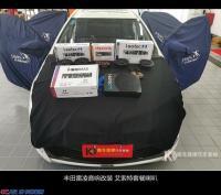 佛山丰田雷凌音响升级艾索特MK165两分频+艾索特A165同轴喇叭,欧卡改装网,汽车改装