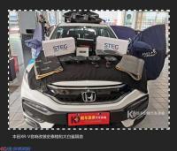 佛山本田XRV音响改装史泰格 LEO650C两分频喇叭+大白鲨全车隔音,欧卡改装网,汽车改装