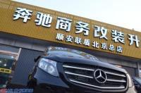 奔驰威霆商务豪华改装(设计图还原),【北京顺安联盾】,欧卡改装网
