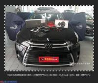 佛山丰田汉兰达音响升级丹拿40周年纪念版ESOTAN 236和歌航A5,欧卡改装网,汽车改装