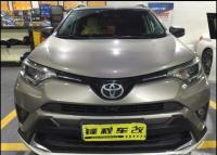 丰田RAV4改装激光大灯   提升大灯照明射程,欧卡改装网,汽车改装