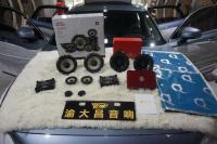 沃尔沃S90改装法国劲浪三分频,欧卡改装网,汽车改装