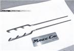 玛莎拉蒂levante翼子板改装碳纤维饰件,欧卡改装网