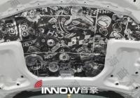 奔驰C260改装俄罗斯StP隔音案例,欧卡改装网