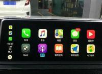 宝马320改装升级CARPLAY功能+无线充电功能,欧卡改装网
