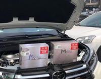 南京丰田汉兰达车灯改装米石LED双光透镜,欧卡改装网,汽车改装