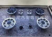 南昌本田飞度音响改装美国豪客音响套装,欧卡改装网,汽车改装