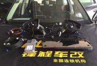 广州大众探岳改装原厂360度全景影像,欧卡改装网,汽车改装