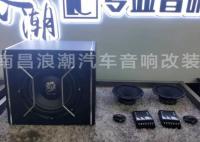 南昌宝骏560音响改装闪电260两分频套装,欧卡改装网,汽车改装