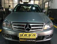 深圳奔驰C230灯光改装定制阿帕灯光套装,欧卡改装网,汽车改装