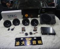 重庆雪铁龙天逸C5音响改装瑞典卓美XU6.2/RA超薄低音,欧卡改装网,汽车改装
