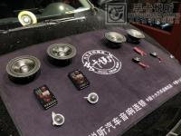 济南本田雅阁汽车音响改装史泰格MT650C新款两分频案例,欧卡改装网,汽车改装
