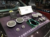 济南丰田亚洲龙汽车音响改装丹拿车载喇叭案例,欧卡改装网,汽车改装