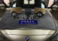 济南宝马535GT汽车音响改装雷贝琴RS2.3三分频案例,欧卡改装网,汽车改装