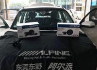 东莞18款起亚智跑汽车音响改装阿尔派SPC-170C套装喇叭案例,欧卡改装网,汽车改装
