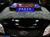 济南福特翼虎汽车隔音改装大能隔音案例,欧卡改装网,汽车改装