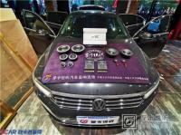 济南大众迈腾汽车音响改装丹拿三分频车载高音喇叭案例,欧卡改装网,汽车改装