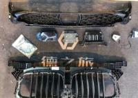 合肥宝马X3汽车安全系统改装增强版ACC驾驶辅助+主动进气格栅,欧卡改装网