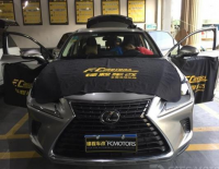 广州雷克萨斯NX300汽车隔音改装必拓环保全车隔音案例,欧卡改装网,汽车改装