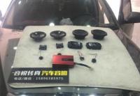 镇江斯柯达明锐汽车音响改装美国JBL音响案例,欧卡改装网,汽车改装
